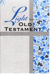 Light from the Old Testament